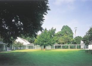 tokugawamuseum